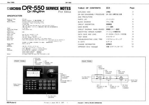 Pay for Roland Dr550 Dr-550 Dr 550 Rhythm Boss Service Manual