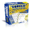 Thumbnail Dual Squeeze Pages Profit Pack- *TWO* Professionally-Designed, Squeeze Pages That Convert Like Crazy