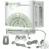 Thumbnail Easy DivX to Xbox 360 Streaming.zip