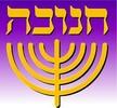 Thumbnail A Klezmer Chanukah (Score)