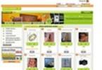 Thumbnail Swoopo Clone Script - Premium Edition 2011