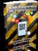 Thumbnail App Gangster (MRR)