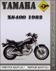 Thumbnail 1982 Yamaha XS400 Factory Service Repair Manual