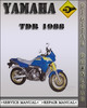 Thumbnail 1988 Yamaha TDR Factory Service Repair Manual