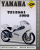 Thumbnail 1995 Yamaha TZ125G1 Factory Service Repair Manual