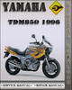 Thumbnail 1996 Yamaha TDM850 Factory Service Repair Manual