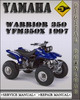 Thumbnail 1997 Yamaha Warrior 350 YFM350X Factory Service Repair Manual