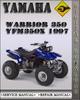 Thumbnail 1997 Yamaha Warrior 350 YFM350X Factory Service Repair Manual