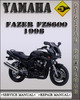 Thumbnail 1998 Yamaha Fazer FZS600 Factory Service Repair Manual