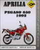 Thumbnail 1992 Aprilia Pegaso 650 Factory Service Repair Manual