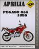 Thumbnail 1995 Aprilia Pegaso 655 Factory Service Repair Manual