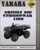 Thumbnail 1998 Yamaha Grizzly 600 YFM600FWAK Factory Service Repair Manual