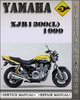 Thumbnail 1999 Yamaha XJR1300(L) Factory Service Repair Manual