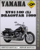 Thumbnail 1999 Yamaha XVS1100 (L) DragStar Factory Service Repair Manual