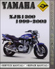 Thumbnail 1999-2003 Yamaha XJR1300 Factory Service Repair Manual 2000 2001 2002