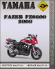 Thumbnail 2000 Yamaha Fazer FZS600 Factory Service Repair Manual Supplement