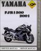 Thumbnail 2001 Yamaha FJR1300 Factory Service Repai Manual