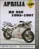 Thumbnail 1995-1997 Aprilia RS250 RS 250 Factory Service Repair Manual 1996