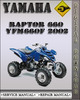 Thumbnail 2002 Yamaha Raptor 660 YFM660F Factory Service Repair Manual