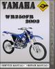 Thumbnail 2003 Yamaha WR250FR Owners Factory Service Repair Manual