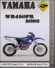 Thumbnail 2003 Yamaha WR450FR Factory Owners Service Repair Manual
