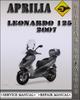 Thumbnail 1997 Aprilia Leonardo 125 Factory Service Repair Manual