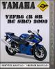 Thumbnail 2003 Yamaha YZFR6 (R SR RC SRC) Factory Service Repair Manual