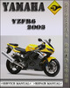 Thumbnail 2003 Yamaha YZFR6 Factory Service Repair Manual