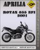 Thumbnail 2001 Aprilia Rotax 655EFI Factory Service Repair Manual