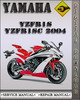 Thumbnail 2004 Yamaha YZFR1S YZFR1SC Factory Service Repair Manual