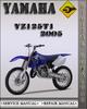 Thumbnail 2005 Yamaha YZ125T1 Factory Owners Service Repair Manual