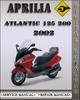 Thumbnail 2002 Aprilia Atlantic 125 200 Factory Service Repair Manual