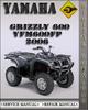 Thumbnail 2006 Yamaha Grizzly 660 YFM660FP Factory Service Repair Manual