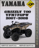 Thumbnail 2007-2008 Yamaha Grizzly 700 YFM7FGPW Factory Service Repair Manual