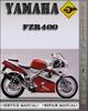 Thumbnail 1988-1990 Yamaha FZR400 Factory Service Repair Manual 1989