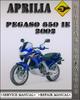 Thumbnail 2002 Aprilia Pegaso 650ie Factory Service Repair Manual