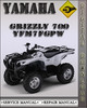 Thumbnail Yamaha Grizzly 700 YFM7FGPW Factory Service Repair Manual