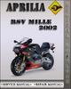 Thumbnail 2002 Aprilia RSV Mille Factory Service Repair Manual