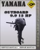 Thumbnail 1986 Yamaha Outboard 9.9n 15n Factory Service Repair Manual
