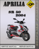 Thumbnail 2004 Aprilia SR50 SR 50 Factory Service Repair Manual