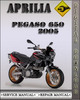 Thumbnail 2005 Aprilia Pegaso 650 Factory Service Repair Manual
