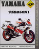 Thumbnail Yamaha TZ250 Factory Owners Service Repair Manual