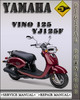 Thumbnail 2004 Yamaha Vino 125 YJ125F Factory Service Repair Manual
