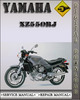 Thumbnail Yamaha XZ550RJ Factory Service Repair Manual