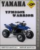 Thumbnail 1997 Yamaha YFM350X Warrior Factory Service Repair Manual