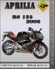 Thumbnail 2006 Aprilia RS125 Factory Service Repair Manual