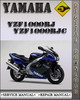 Thumbnail Yamaha YZF1000RJ YZF1000RJC Factory Service Repair Manual