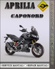 Thumbnail 2002 2003 Aprilia ETV Mille Factory Service Repair Manual