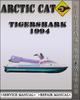 Thumbnail 1995 Arctic Cat Tigershark Factory Service Repair Manual
