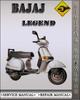 Thumbnail Bajaj Legend Factory Service Repair Manual